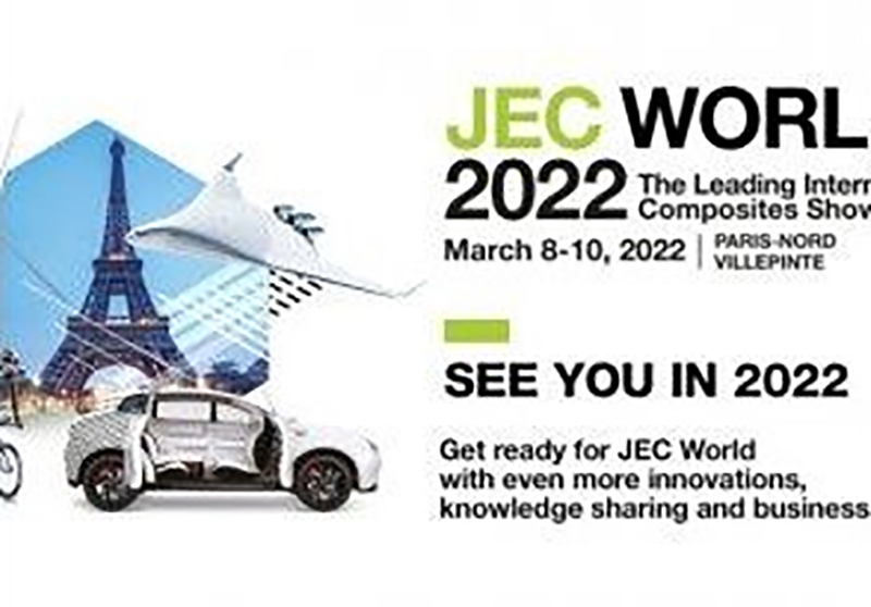 Read more about the article 歡迎蒞臨 2022 JEC World 國際複合材料展